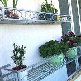 Садовые фигуры и цветочницы - Оконные цветочницы в Сочи, 0