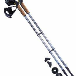 Аксессуары - Палки для скандинавской ходьбы Starfall, 77-135 см, 0