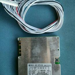 Аксессуары и запчасти - BMS плата управления аккумулятором Li-iOn 48V 30A, 0