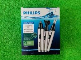 Машинки для стрижки и триммеры - Триммер Philips новый, 0