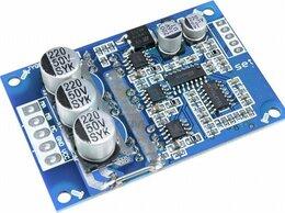 Радиодетали и электронные компоненты - Шим PWM bldc регулятор DC 12 V-36 V 500W, 0