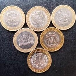 Монеты - Подборка из 6 биметаллических монет России 2, 0