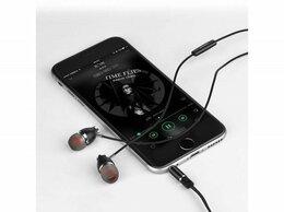 Наушники и Bluetooth-гарнитуры - Наушники HOCO M28 Ariose universal 3.5мм черный, 0