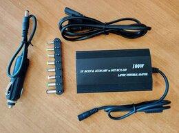 Блоки питания - Блок питания AC/DC (12-24V,100W) авто + сеть, 0