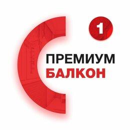Разнорабочий - Замерщик ПВХ-окон и балконов / замерщик остекления, 0