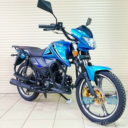 Мототехника и электровелосипеды - Мопед Альфа RS 13 двигатель 125 см3 синий, 0