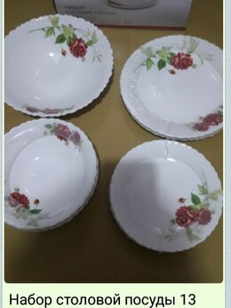Сервизы и наборы - Набор  столовой посуды 13 пр., 0