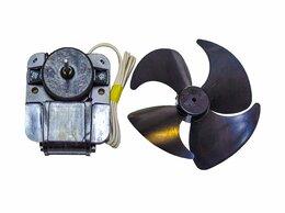 Аксессуары и запчасти - Вентилятор для холодильника Stinol (Стинол), 0