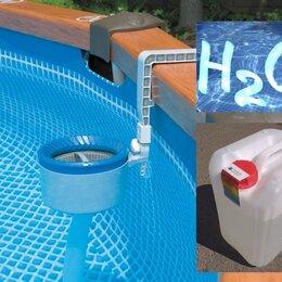 Химические средства - Перекись водорода Экологичная очистка воды, 0