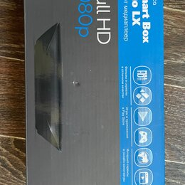 ТВ-приставки и медиаплееры - Медиаплеер Rombica Smart Box Duo LX, 0