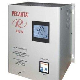 Стабилизаторы напряжения -  Стaбилизатoр напряжения Реcантa АCН-10000 H/1-Ц Lux , 0
