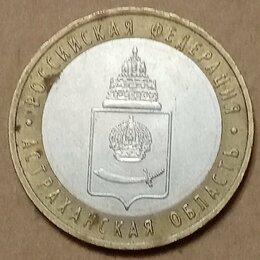 Монеты - Монета 10 рублей 2008 ММД Астраханская область…, 0