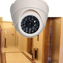 Камеры видеонаблюдения - новая беспроводная цветная видеокамера, 0