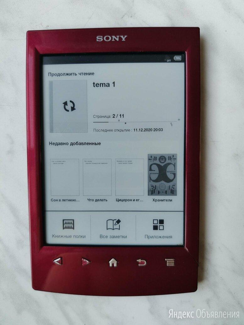 Электронная книга с сенсорным экраном Sony PRS-T2 по цене 2700₽ - Электронные книги, фото 0