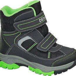 Ботинки - Ботинки  мембрана Германия, 0