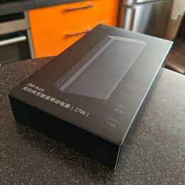 Универсальные внешние аккумуляторы - Powerbank ZMI Aura QB822 20000, 0