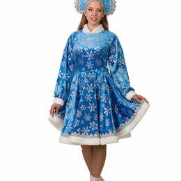 Карнавальные и театральные костюмы - Костюм взрослый Снегурочка Амалия голубая, 0