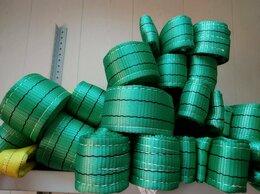 Грузоподъемное оборудование - Стропы текстильные петлевые 2,0т, 0