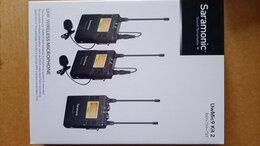 Радиосистемы и радиомикрофоны - Радиопетличка двойная Saramonic UwMic9 TX9+TX9+RX9, 0