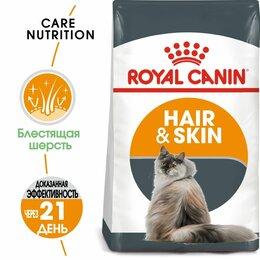 Корма  - Royal Canin Hair&Skin Care Корм сухой для…, 0