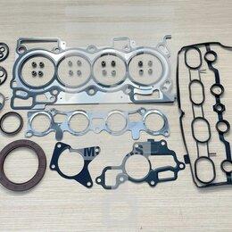 Двигатель и топливная система  - Комплект прокладок ДВС Ниссан Кашкай 2.0 MR20-DE M4R X-Trail Megane, 0