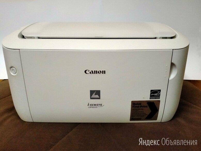 Принтер лазерный  Canon i-sensys LBP6020 по цене 5000₽ - Принтеры, сканеры и МФУ, фото 0
