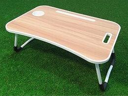 Походная мебель - Нинбо Стол туристический складной  70 см, 0