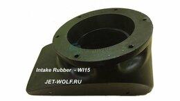 Краски - Водозаборник резиновый Jet - Wolf (Джет - Вольф)…, 0