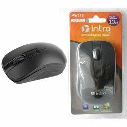 Мыши - Новая беспроводная мышка Intro MW175, 0