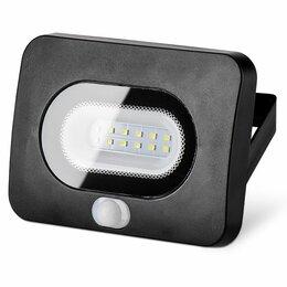 Прожекторы - Светодиодные прожекторы Wolta Прожектор светодиодный WOLTA WFL-10W/05s с датч..., 0