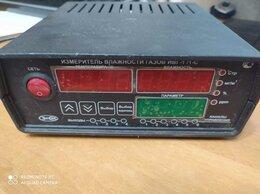 Измерительное оборудование - Измеритель влажности газов, 0