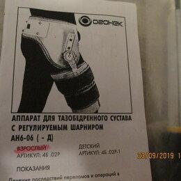 Приборы и аксессуары - Артез, 0