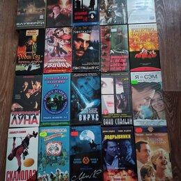 Видеофильмы - Видео кассеты, 0