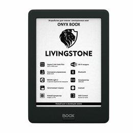 Электронные книги - Электронная книга ONYX BOOX LIVINGSTONE Black, 0