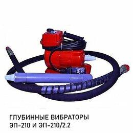 Глубинные вибраторы - Глубинные  вибраторы Техком с вибронаконечниками и гибкими валами., 0