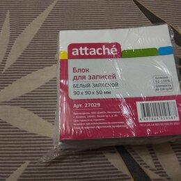 Канцелярские принадлежности - Блок для записей Attache 90x90x50 мм (500 листков), 0
