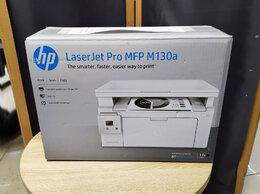 Принтеры и МФУ - МФУ лазерный HP LaserJet M130a, USB, 0