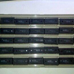Радиодетали и электронные компоненты - Микросхемы., 0