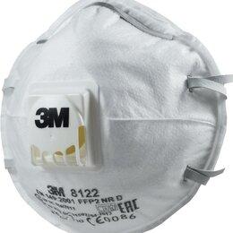 Средства индивидуальной защиты - Респиратор 8122 FFP-2, 0