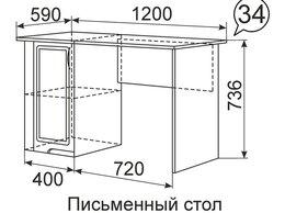 Столы и столики - Письменный стол Виктория мод.34, 0