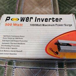 Блоки питания - Инвертор преобразователь напряжения 12-220V 500W, 0
