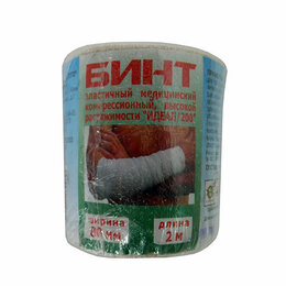 Йога - Бинт эластичный С743Г7 80мм*2,0м ES-0038, 0