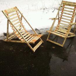 Кресла и стулья - Шезлонги для дачи , мебель для пикника и др., 0