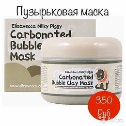 Маски - Пузырьковая очищающая маска для лица, 0