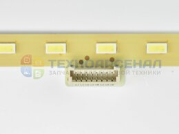 Мониторы - 58 LB T50-JS-L - NICHIA4020-54-X1, 0