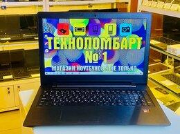 Ноутбуки - Игровой Lenovo Aмd A8/R5 M330(GF 920M) и Другие, 0