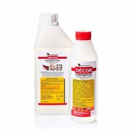 Рукоделие, поделки и сопутствующие товары - EpoximaxX Прозрачная эпоксидная смола для творчества EpoximaxX DECOR, 1,35 кг..., 0