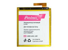 Аккумуляторы - АКБ PARTNER для Sony E2303 Xperia M4 LIS1576ERPC…, 0