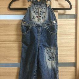 Джинсы - Комбинезон джинсовый Gloria Jeans, 0