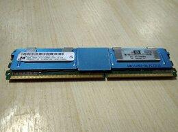 Модули памяти - RAM DDR2/8192/5300(667) FB-DIMM, 0